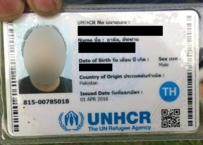 UNHCR card blurred and blanked